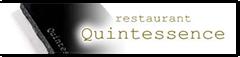 レストラン カンテサンス