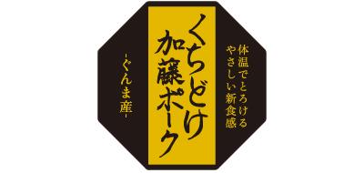 logo_kuchidoke