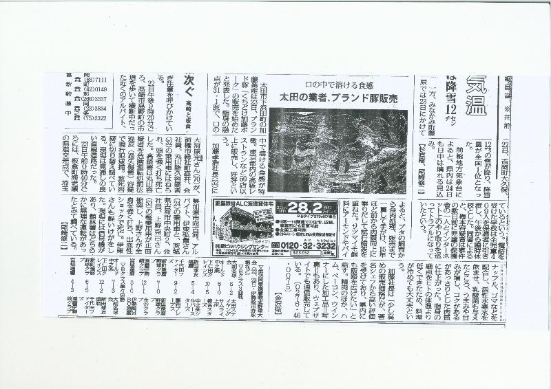 読み取り画像002 (800x566)